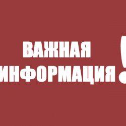 01234_vazhno