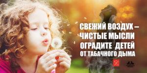 6x3 курение