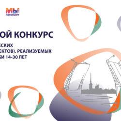 gor-konkurs_Montazhnaya-oblast-1-960x540