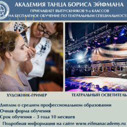 banner_dlya_sayta